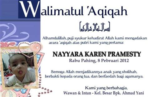 contoh desain undangan aqiqah beserta tulisan  doa