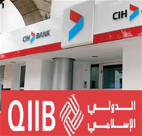 cih siege casablanca qatar international islamic bank annonce un accord avec le