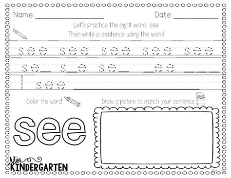 15 best images of sight word handwriting worksheets