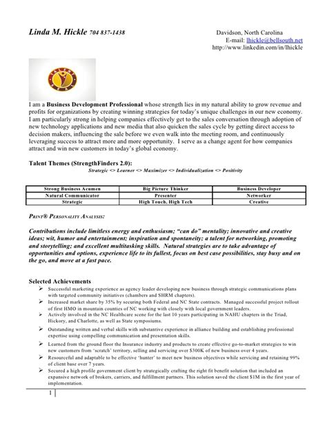 Entertainment Industry Resume by Professional Resume Writers Entertainment Industry