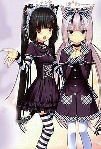 Anime Twins With Black Hair | www.imgkid.com - The Image ...