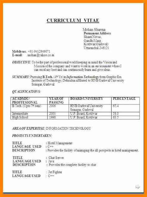 6 resume format for bank forklift resume