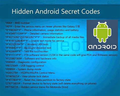 android secrets android secret codes elec eng world