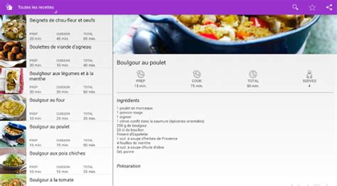 cuisine maghrebine pour ramadan 生活app不收費 recettes cuisine orientale開箱文線上免費玩app app開箱王