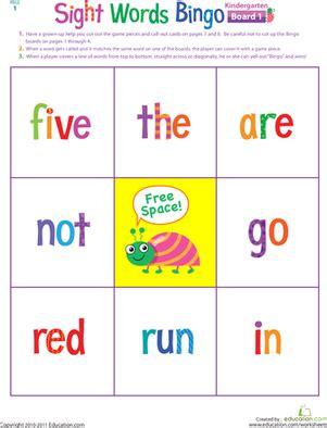 kindergarten sight words bingo worksheet education 383 | kindergarten sight words bingo printable