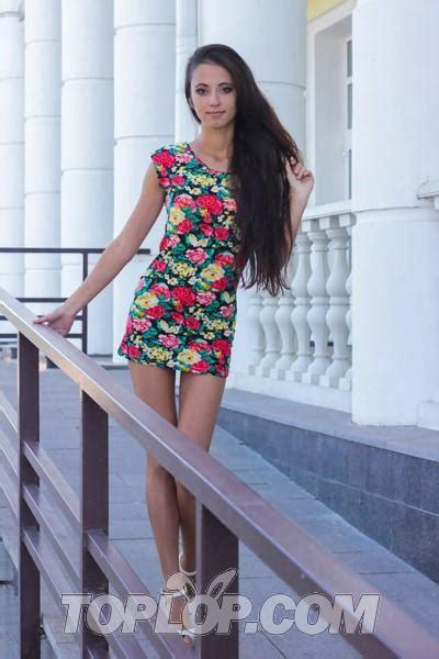 amazing girl jamilya  yrsold  cherkassy ukraine    kind lovely  sensitive