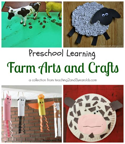 preschool farm theme 700 | Farm Arts and Crafts Header
