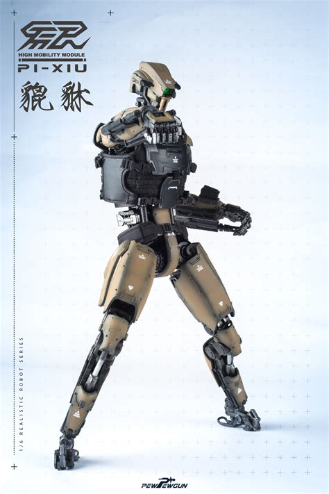 qui sommes nous pi 232 ces de carrosserie figurine 1 6 robotic high mobility module pi xiu machinegun fr