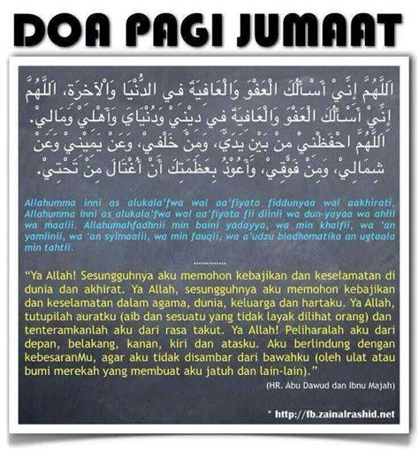 Quotes Motivasi Islam