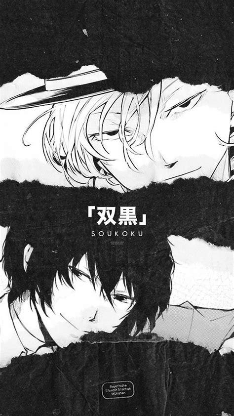 See more ideas about anime wallpaper, anime, anime art. dazai wallpaper | Tumblr uploaded by Joss on We Heart It