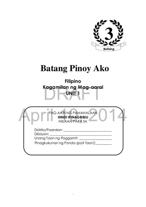 K TO 12 GRADE 3 LEARNER'S MATERIAL IN FILIPINO