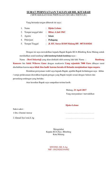 Contoh surat pernyataan tidak ikut bpjs lalu seperti apa isi dari surat pernyataan tidak ikut kepesertaan tersebut? Contoh Surat Pernyataan Tauliyah Bil Kitabah - KUA ...