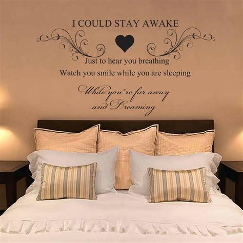 Bedroom Lyrics by Aerosmith Breathing Quote Vinyl Wall Sticker Decal