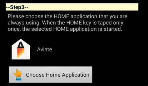 como ligar desligar a tela achei aqui android como desligar a tela do seu celular como