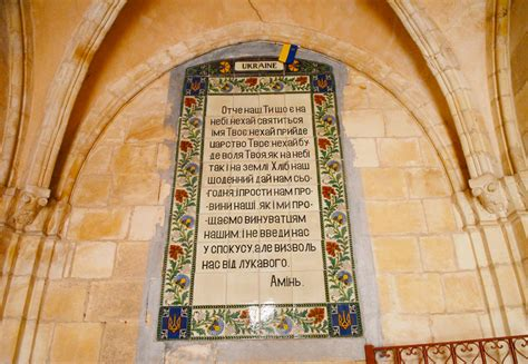 pater noster church israel travel guide america israel tours