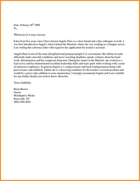writing a reference letter write reference letter friend exle 32295
