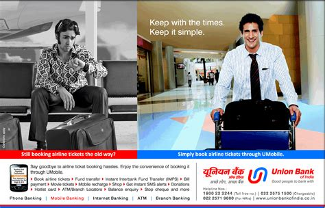 print ads union bank  india ad book