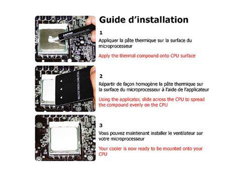 pate thermique pour microprocesseur 1 5 g silver cool