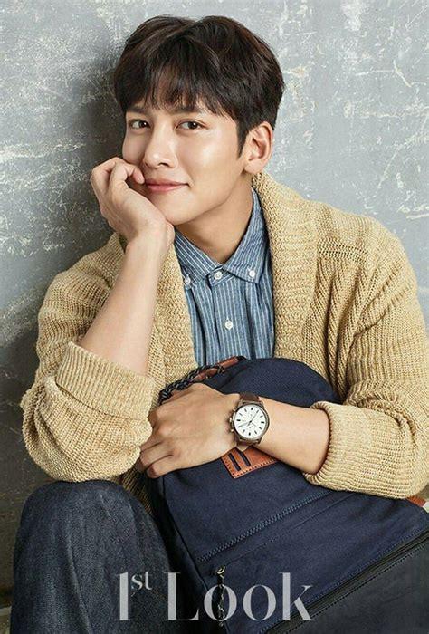 Ji Changwook Profile (updated