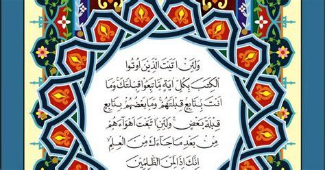 contoh hiasan mushaf panduan kaligrafi