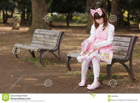 Sad Japanese Girl Stock Photo Image Outside Fashion