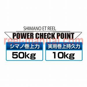 Shimano 2017 Plays 4000 Download Original User Manual