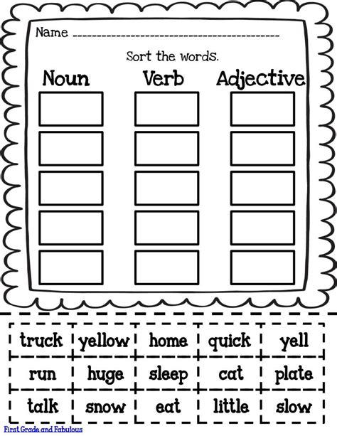 noun verb adjective worksheet goodsnyc