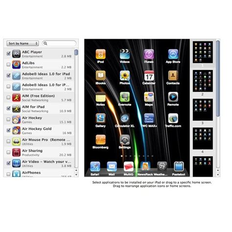 how to organize install and delete apps on your
