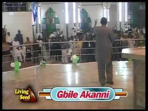 messages de bro gbile akanni téléchargement