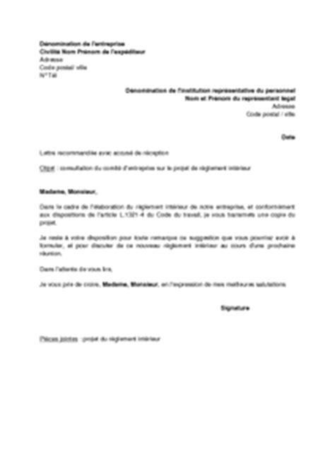 lettre de consultation du comit 233 d entreprise sur le projet de r 232 glement int 233 rieur mod 232 le de