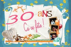 mariage 30 ans carte anniversaire 30 ans ça se fête ou anniversaire de mariage ou diverses autres occasions