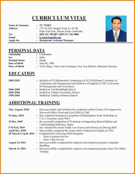 Exle Of Cv For Application by Cv Exles For Application Class Of 18 Cv