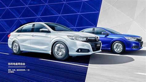 gen honda city   hybrid tech   bigger