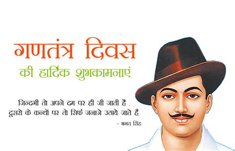 republic day images  freedom fighters  leaders