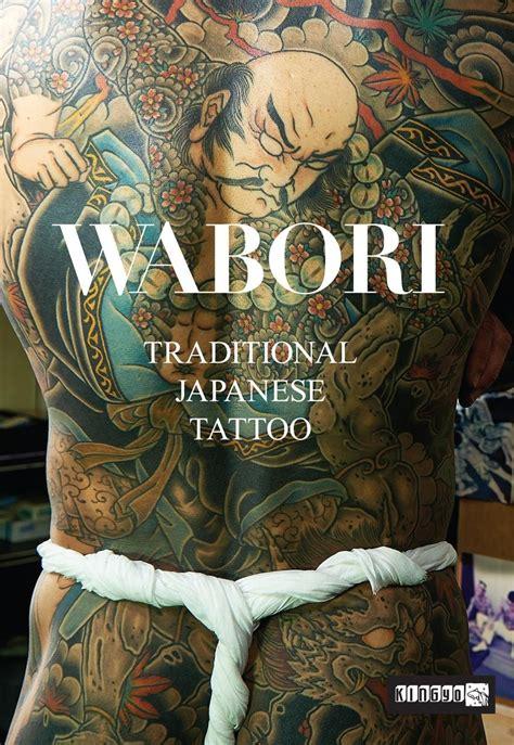 Wabori Traditional Japanese Tattoo  The Japan Times