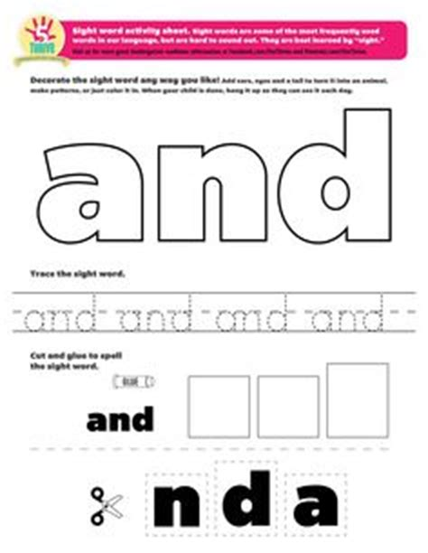 englishword  letters images sight words