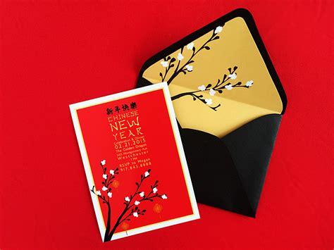 celebrate chinese  year    invitation template