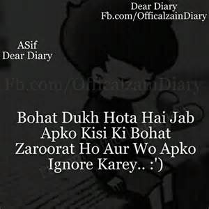 Hindi Quotes Dear Diary And Quotes