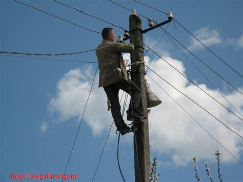 1. условные единицы линий электропередач и подстанций приказ госстроя рф от 03042000 68 об утверждении рекомендаций по. законпрост!