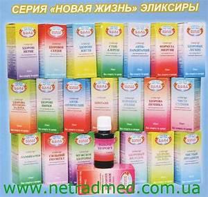 Китайские лечебные пластыри от диабета