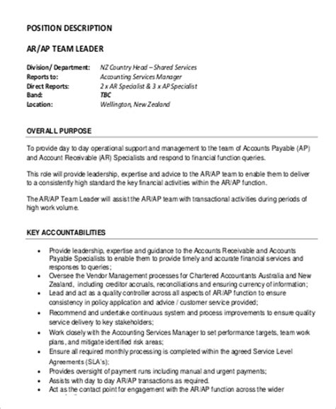 Accounts Payable Team Lead Resume Format by Accounts Payable Description Entry Accounts Payable