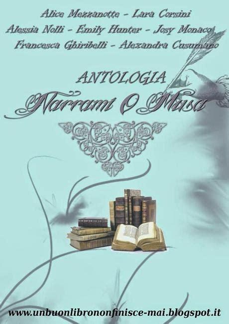 Narrami O by Antologia Narrami O Musa Paperblog