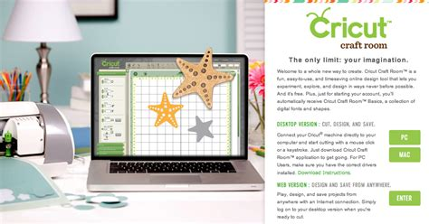 Cricut Craft Room Software Download