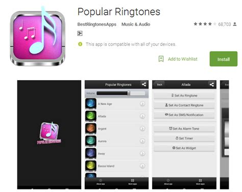 ringtones for android free ringtones for smartphone