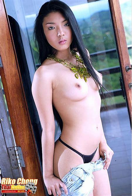 Thai Cuties - Riko Chong