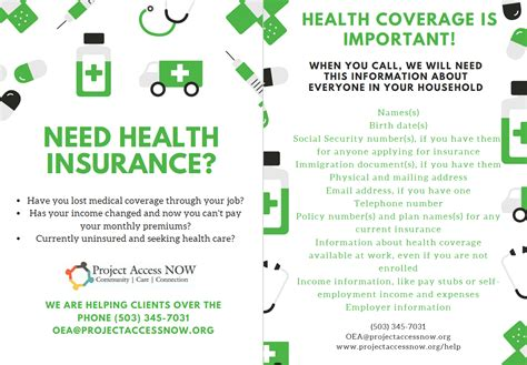 Do i need my own? Need Health Insurance? • Project Access NOW