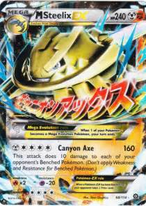 Mega Steelix Pokemon Card Ex