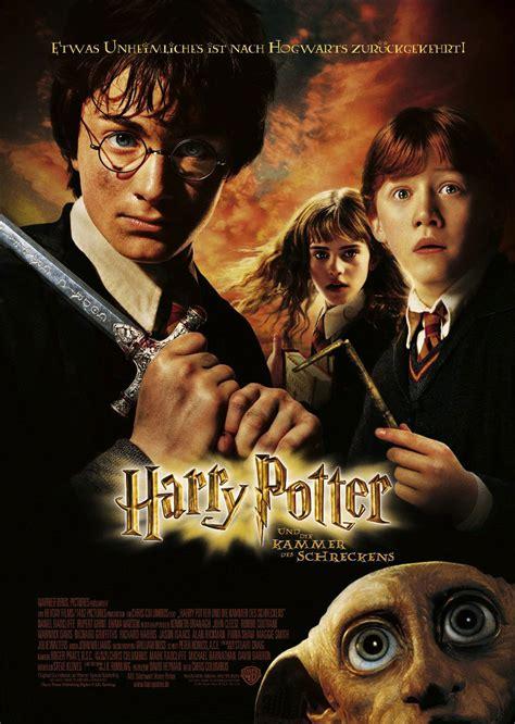 harry potter la chambre des secrets affiches d 39 harry potter et la chambre des secrets