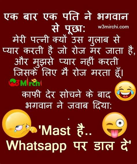 whatsapp joke  hindi hindi jokes funny jokes funny