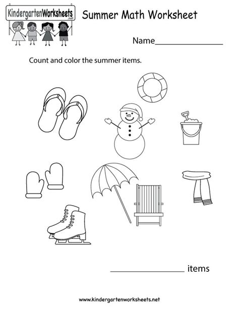 images  summer worksheets  pinterest
